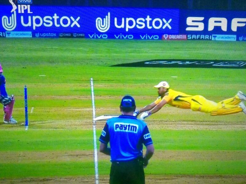 வீடியோ : 2019 உலகக்கோப்பை செமி பைனலை நியாபகப்படுத்திய எம் எஸ் தோனி ! 6